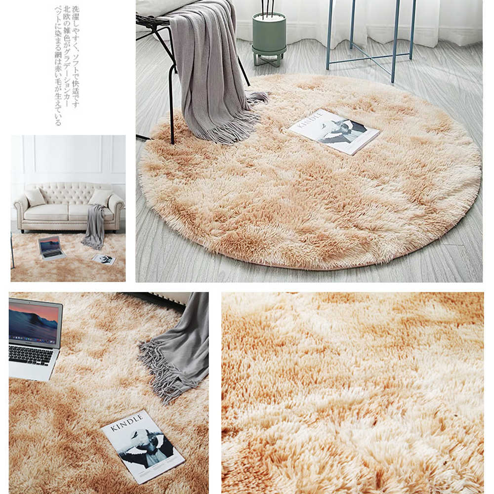 그라디언트 솔리드 카펫 두꺼운 러그 미끄럼 방지 라운드 매트 욕실 지역 깔개 거실 용 부드러운 푹신한 어린이 침실 매트 80/100cm
