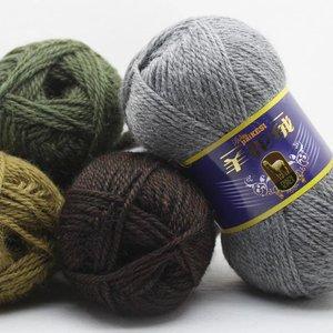 Image 1 - Цветная плотная пряжа для вязания крючком, 500 г/лот, детская трикотажная пряжа для ручного вязания, Альпака шерстяная пряжа