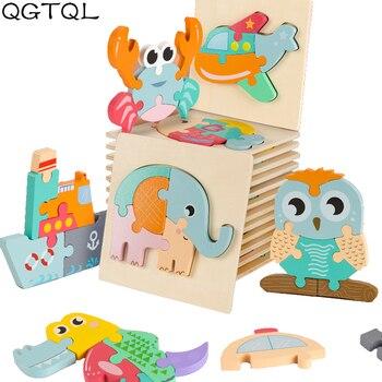 цена New Big Wooden Puzzle Toys For Children Wood 3d Cartoon Traffic Animal Puzzles Intelligence Kids Early Educational Gift Toys онлайн в 2017 году