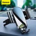 Автомобильный держатель для телефона Baseus для iPhone XS MAX XR X 7  только для круглое вентиляционное отверстие  подставка для телефона  автомобильн...