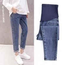 Pregnancy Abdominal Pants Boyfriend Jeans Maternity Pants For Pregnant Women Clothes High Waist Trousers Loose Denim Jeans