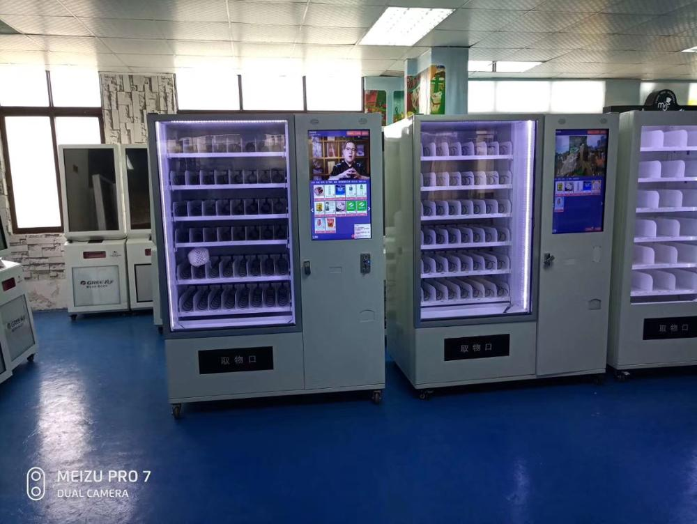 Cold Drinks And Snacks Beverage Mechandiser Combo Vending Machine Cabinet With Lift System