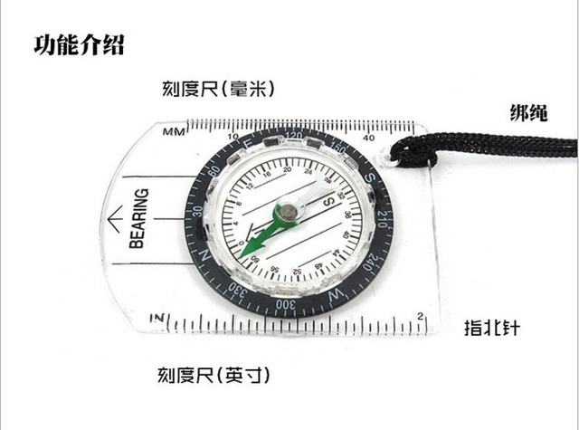 Hot Portable Outdoor  Professional Multi-Functional Compass Refers To The North Needle Map Scale Scale Outdoor Equipment Compass 4