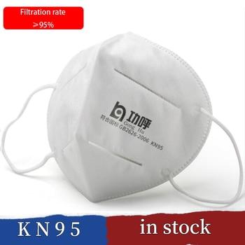 Spot speed hair KN95 disposable respirators K N95 respirator dustproof prevent droplets prevent flu quantities