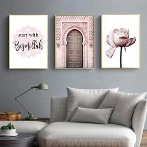 Image 2 - มุสลิมอิสลามโปสเตอร์Wall Artโปสเตอร์ผ้าใบอ้างดอกไม้จิตรกรรมภาพผนังโมเดิร์นอัลลอฮ์มัสยิดMinimalist Home Decor