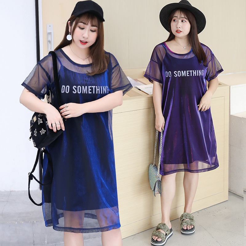 2019 Summer New Products Large Size Dress Colorful Two-Piece Dress Cool Long T-shirt Camisole Set 1368