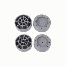 Anti-Vibration Dryer Feet-Pads Washing-Machine Support Shock Raise-Height 4pcs/Set