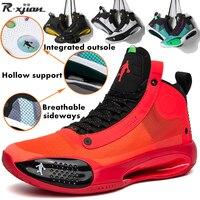 R.XJIAN 새로운 에어 쿠션 니트 농구 신발 남자 야외 전투 스포츠 신발 비 슬립 충격 흡수 농구 신발