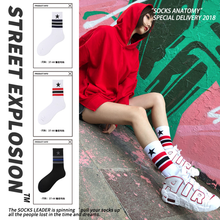 цена на Unisex Winter Knitted Mid-Calf Long Crew Socks Funny letter Printed Hip-Hop Trendy Cotton Hosiery Skateboard Streetwear
