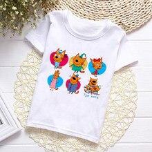 2021 verão moda unissex kid-e-gatos camiseta crianças meninos de mangas curtas branco tees bebê crianças pinktops para meninas roupas 3 8y