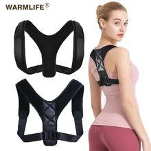 Cinturón Corrector de postura para espalda, cinturón Corrector de postura Lumbar ajustable para clavícula columna vertebral hombros