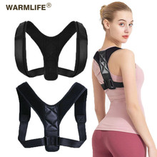 Belt Adjustable Back Posture Corrector Clavicle Spine Back S