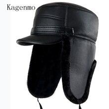 Kagenmo, Мужская зимняя шапка с замком, теплая, толстая, меховая, бейсболка, кожаная, мужская, для спорта на открытом воздухе, сохраняет тепло, защита ушей, шапки-бомберы