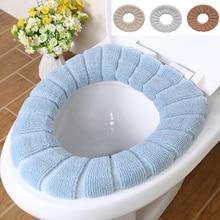 1 Uds. Cubierta de asiento de inodoro suave lavable en caliente decoración del hogar tapa de inodoro accesorios tamaño Universal 6 colores a elegir