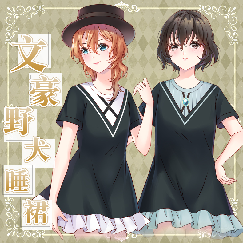 Anime Bungou Stray Dogs Dazai osamu Nakahara Chuya Cosplay Sleepwear Dress Lolita Girl Summer Nightdress