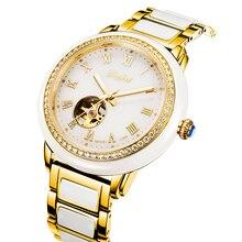 Homem ultra luxo branco jade relógio mecânico moda oco relógios masculinos à prova dwaterproof água relojes masculino hombre 2020