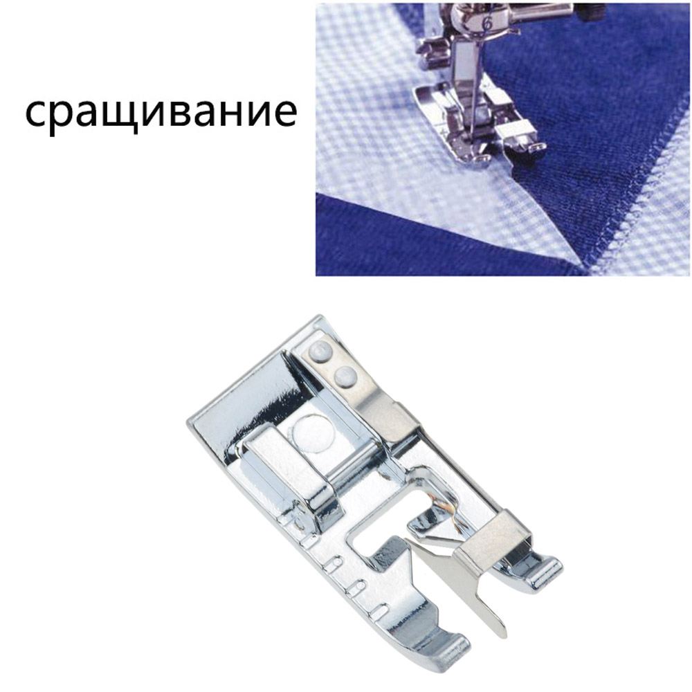 1pcs Household Sewing Machine Parts Edge Joining / Stitch in the Ditch Sewing Machine Presser Foot - Fits All Low Shank