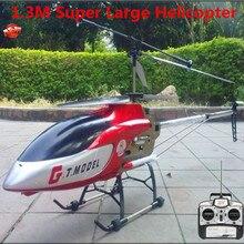 Большой внешний электрический пульт дистанционного управления Вертолет модель 134 см 360 градусов высокая скорость Летающий RC вертолет добавить изюминку светодиодный свет