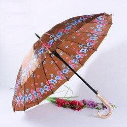 Fabricantes Atualmente Disponível Atacado 55 Centímetros 16 Osso K Flor de Cetim Reta Pólo Punho Longo Guarda-chuva Automático
