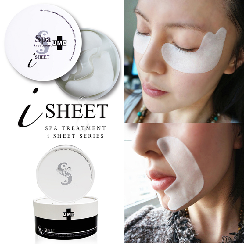 Original Japan Spa TreatmentAging Care Eye Mask UMB Stretch iSheet 60PCS Facial Anti Aging Remove Wrinkle Fine lines 110ml Serum