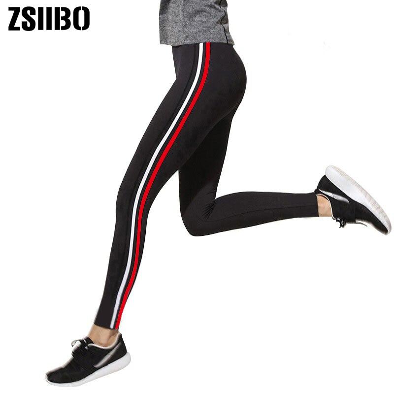 Black Wide Waist Striped Side Leggings Stretchy Active Wear Leggings Women Autumn Athleisure Fitness Leggings dropshipping print