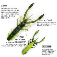 LETHAL TUSK 2.2g/3in. Craws Floating Soft Shrimp With Scent Silicone Worm Bait Attractive Lure Wobbler Ned Rig Fishing Tackle