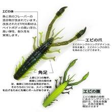 Öldürücü TUSK 2.2g/3in. Craws yüzen yumuşak karides koku silikon solucan yem cazibesi cazibesi Wobbler Ned Rig balıkçılık mücadele