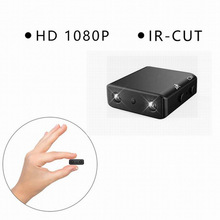 Mini Camera Smallest 1080p HD Infrared Camcorder Night Vision Micro Camera GY88