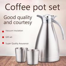 Набор термос из нержавеющей стали, Европейский термос для кофе, Подарочная коробка, чашка для воды, подарки для дома, силикагель, семейный чайник