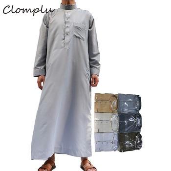 Clomplu 12pcs Muslim Jubba Thobe Abaya Kaftan Fashion Casual Arabic Islamic Muslim Clothing For Men Novelty White Random Colors