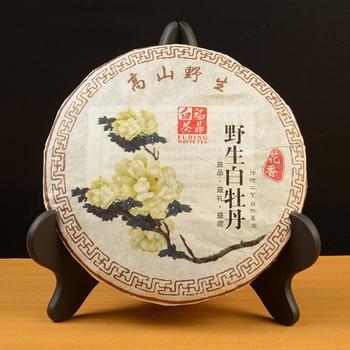 350g High Quality White Tea Chinese Fujian Fuding Shoumei Tea Wild Old White Tea Green Food Lowering Blood Pressure Shoumei Tea 2