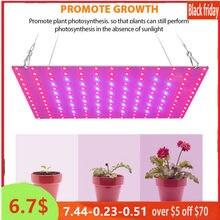 169/81 grânulos de crescimento lâmpadas led crescer luz espectro completo planta iluminação para plantas flores plantio cultivo estufa