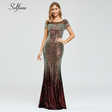 Sparkle Bodycon Dress Women Sequined O-Neck Mermaid Short Sleeve Luxury Maxi Ladies Sexy Formal Party Robe Femme