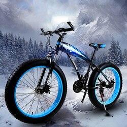 JIESHIDI 26 Inch Beach Snowmobie Adult Offroad Mountain Fat Bike 21Speed Variable Speed Road Bicycle Men Women Racing Ride