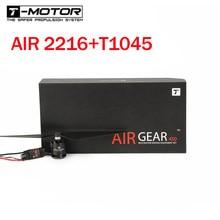 T-MOTOR engrenagem de ar 450 combo 4 pces 2216 kv880 motor + 2 pairst1045 para iniciante rc edu zangão e mostrar
