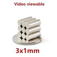 500/1000/2000pcs 3x1mm Potente Super Forte Terre Rare Neodimio Disco Magneti 3x1mm n35 Piccola Rotonda Magnete 3*1