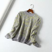 KIYUMI Sweater Women Pullovers Two-color Crochet Long Sleeves O-neck Top Casual 2019 New Autumn Winter Warm Gray