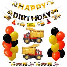 6 шт Мультяшные строительные транспортные средства экскаватор вечерние украшения бумажный стаканчик, тарелка баннеры детский душ воздушные шары Дети День рождения