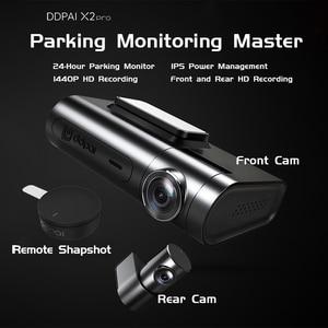 Image 5 - Original DDPai X2S Pro Dash Cam DVR 1440P HD 24H Parking Monitoring Master Built in GPS n G Sensor Sony MIX Front Rear Recording