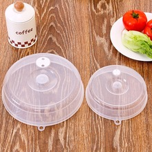Kitchen Sealing Cover Heating Cover Oil Preventer Cover Fresh Keeping Sealing Special For Refrigerator Microwave Oven цена 2017