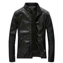 Мужская одежда из искусственной кожи с локомотивным рисунком, свободная кожаная куртка для отдыха, однотонное свободное Мужское пальто с