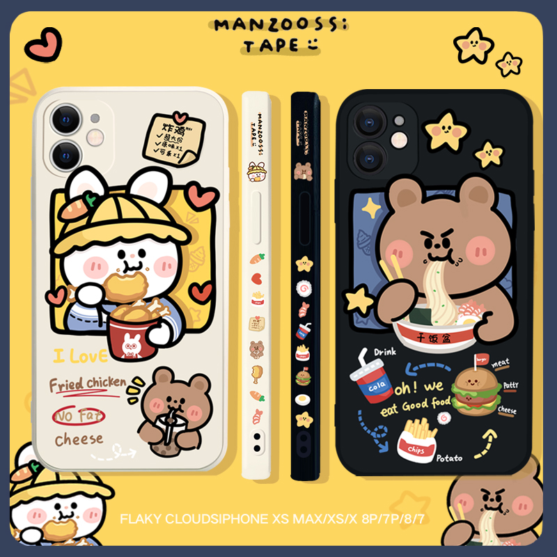 Cute Bear Cartoon Rabbit Animal Phone Case For iphone 12 Pro Max 12 11 Pro XR XS Max X 8 7 Shockproof Soft TPU Lovely Back Cover
