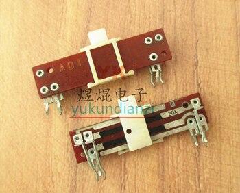 Toplam uzunluğu 39MM kolu 4MM 20K A20K düz fiş stereo kanal dikey düz slayt fader potansiyometre