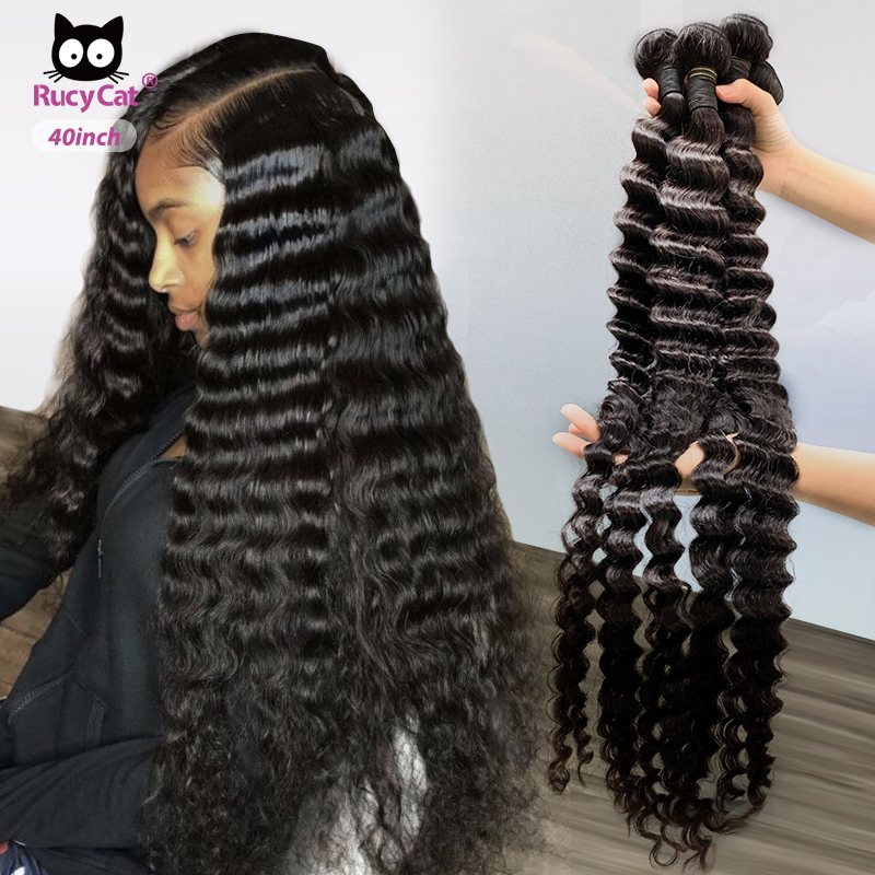 Brazilian Human Hair Bundles Deep Wave Hair Weave Natural Color Remy Medium Ratio Human Hair Extension 1PC/3/4PC Free Ship