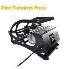 Machine presse à Sublimation pour gobelets moulants, 500W, 20OZ