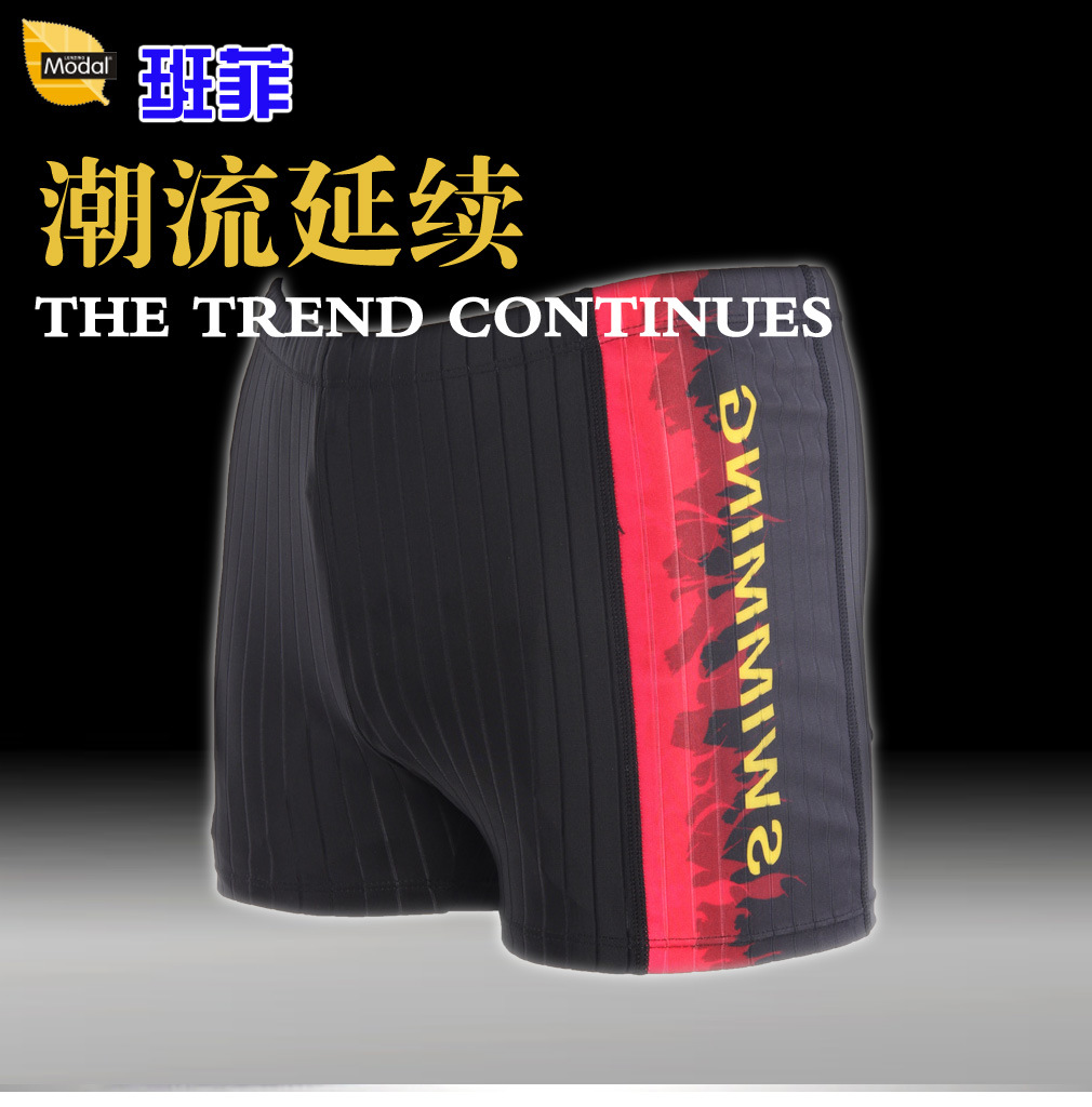 Banfi Brand AussieBum/MEN'S Swimming Trunks Boxer Hot Springs Swimming Trunks Men's Swimming Suit Large Sizes Availiable
