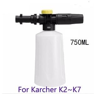 Image 2 - 750ML Bọt Tuyết Lance Cho Karcher K2 K3 K4 K5 K6 K7 Xe Áp Lực Xà Bông Xốp Máy Phát Điện Với có Thể Điều Chỉnh Máy Phun Vòi Phun