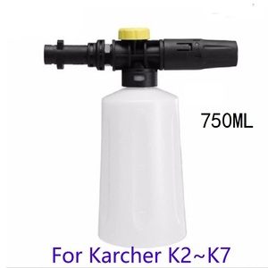 Image 2 - 750ML שלג קצף לאנס לאנס K2 K3 K4 K5 K6 K7 רכב מנקי לחץ סבון קצף גנרטור עם מתכוונן מרסס זרבובית
