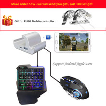 Pubg Mobile Gamepad Controller Gaming Keyboard Mouse Converter untuk Semua Shooting Game Apple Android Ponsel iPad dengan Hadiah Gratis(China)
