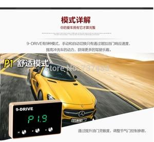 Image 5 - Auto Elektrische Drive Throttle Controller Voor Auto Wijzigen Tune Grooming Pedalbooster Commando Voor Toyota Fj